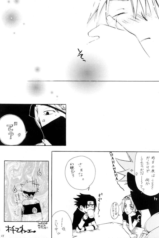 Watch Out!! (NARUTO) [Kakashi X Naruto - Sasuke X Naruto] YAOI 23