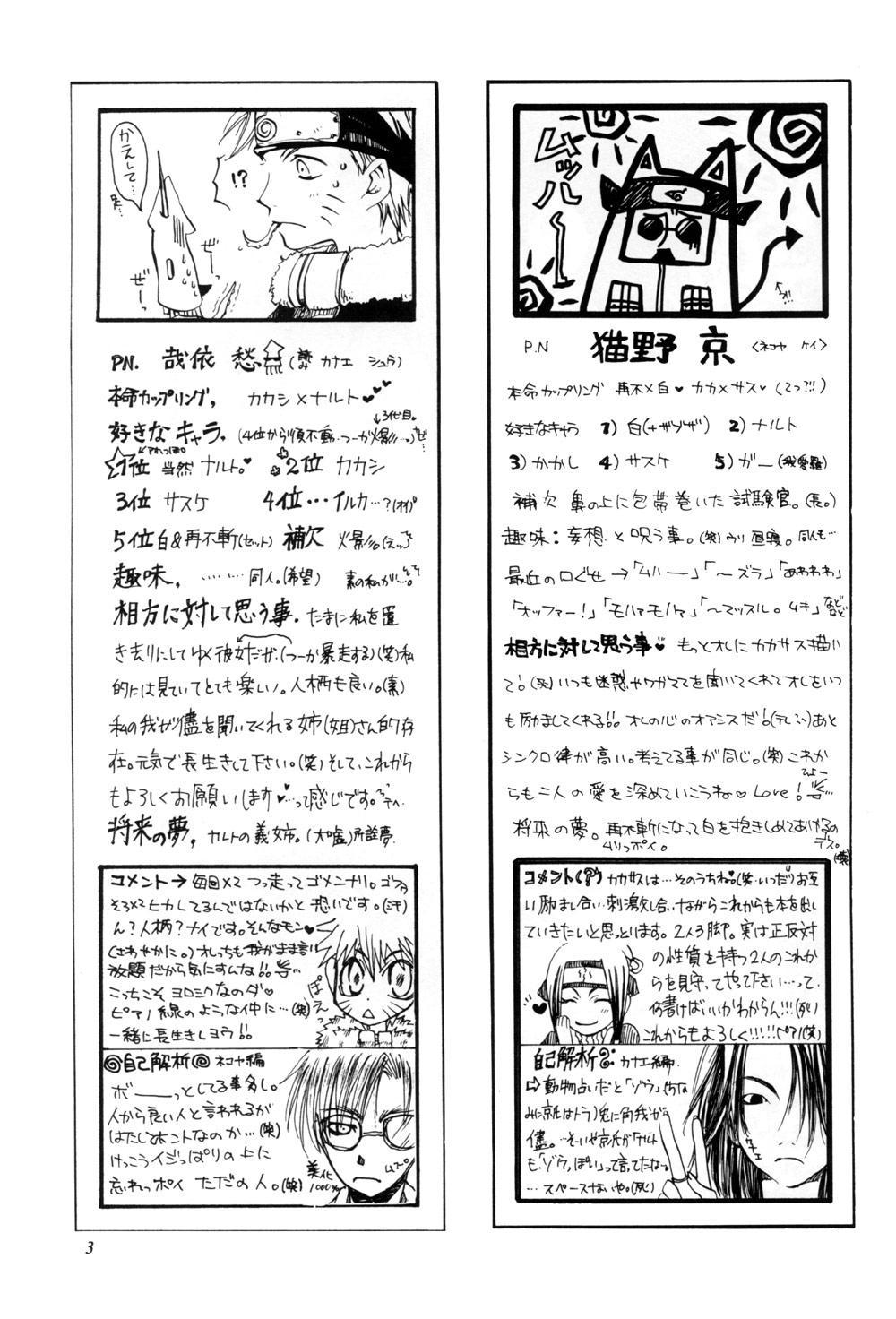 Watch Out!! (NARUTO) [Kakashi X Naruto - Sasuke X Naruto] YAOI 2