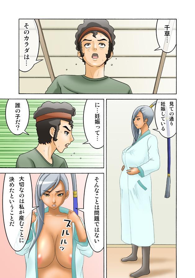 Villetta-sensei ga Ushiro kara Mae kara Yarareteru! 22