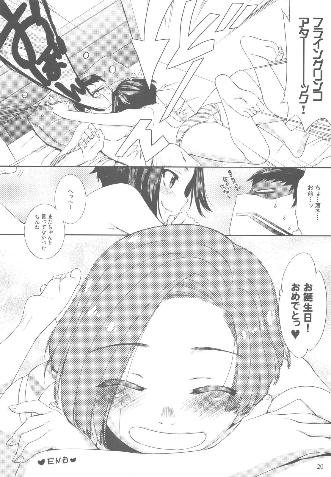 Shiyouyo 19