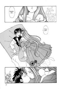 Ah! Megami-sama ga Soushuuhen 1 10