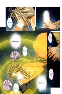 Ah! Megami-sama ga Soushuuhen 1 4