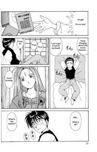 Ah! Megami-sama ga Soushuuhen 1 9