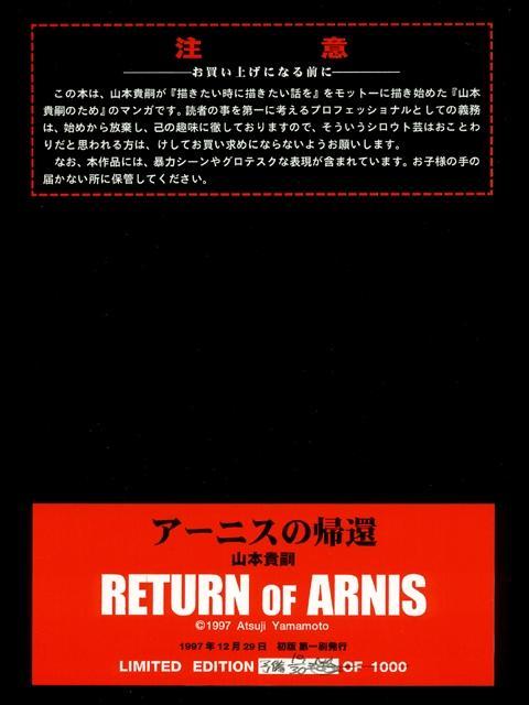 RETURN OF ARNIS 26