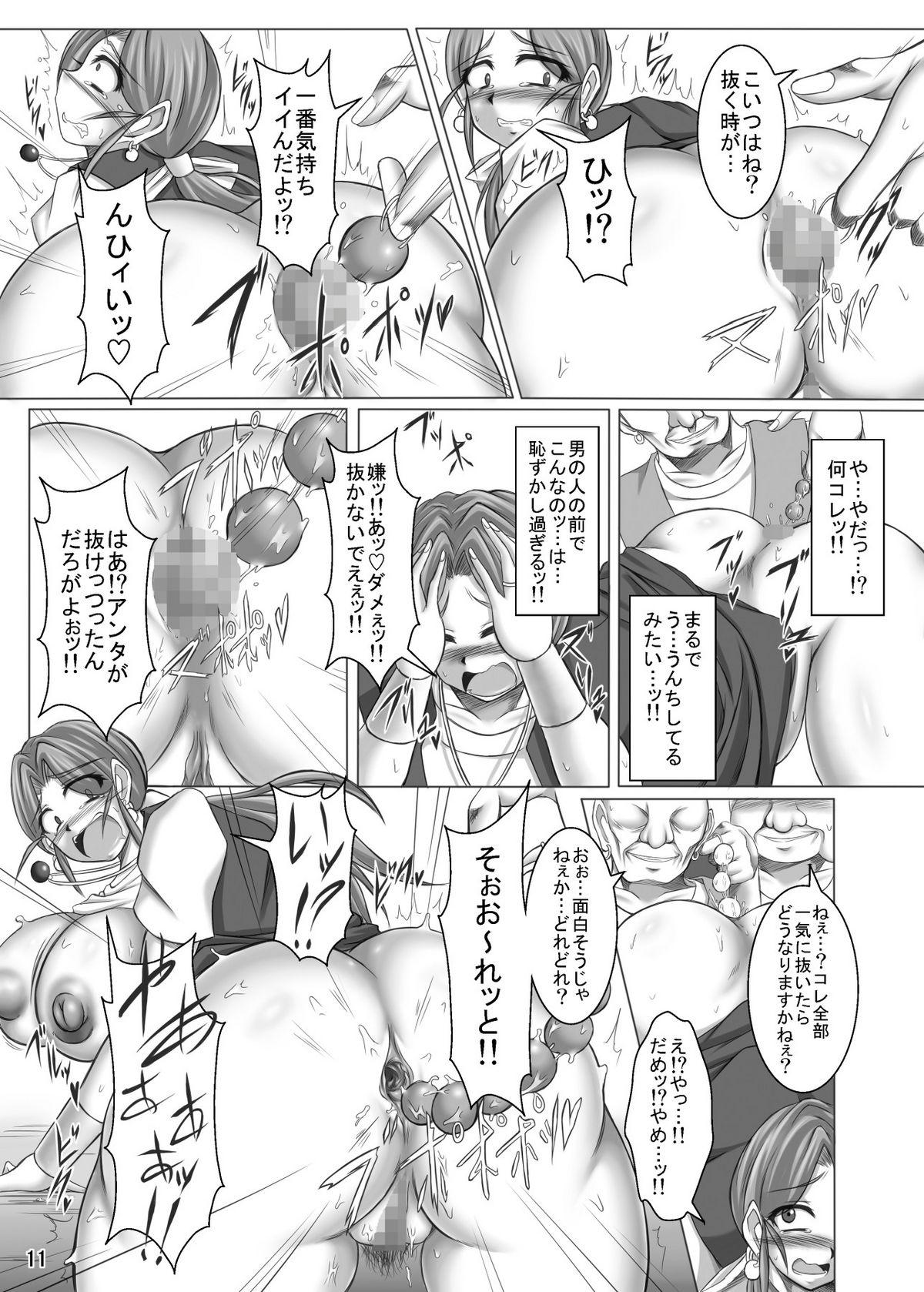 (COMIC1☆4) [Pint Size (Yakusho)] Toruneko Fujin Nene(36) Inran Bakunyu Mesuduma Manya Soe (Dragon Quest IV) 10