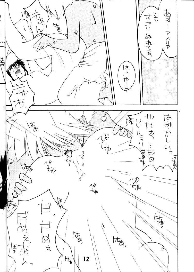 Otona no Omocha Hako 10