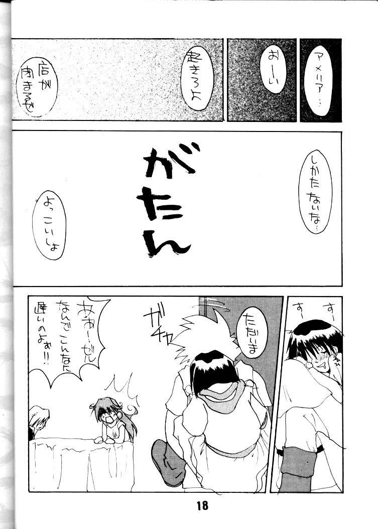 Otona no Omocha Hako 16