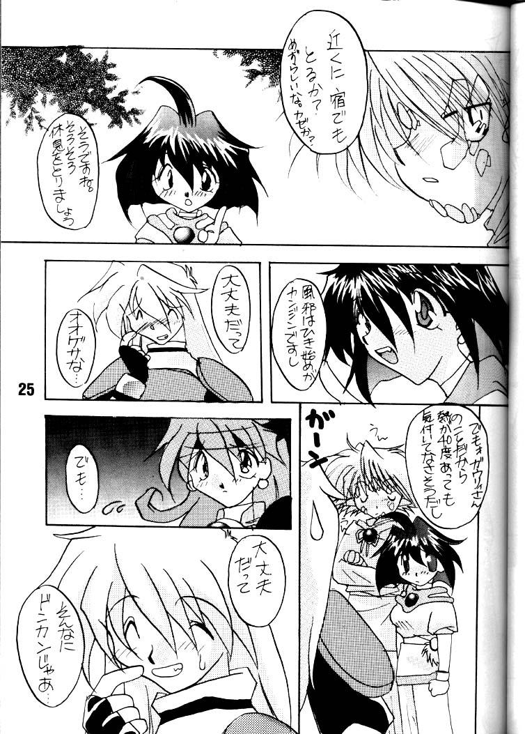 Otona no Omocha Hako 23