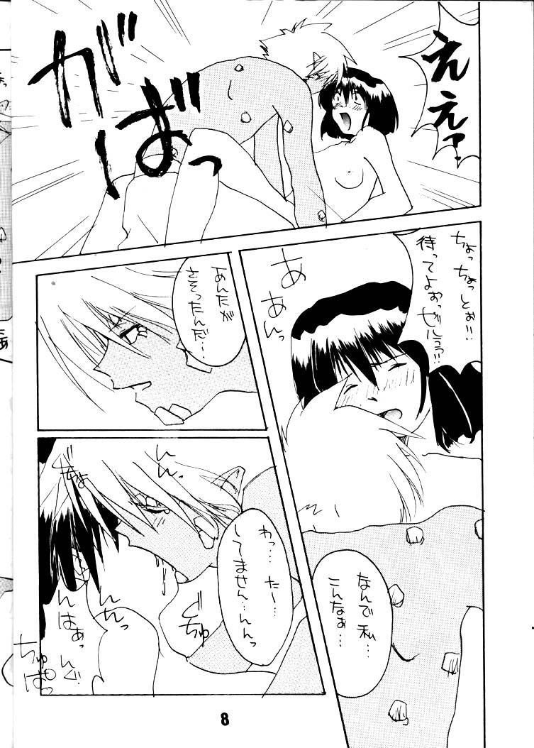 Otona no Omocha Hako 6
