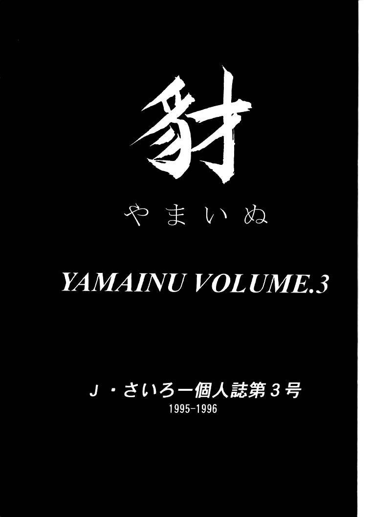 Yamainu Volume.3 1