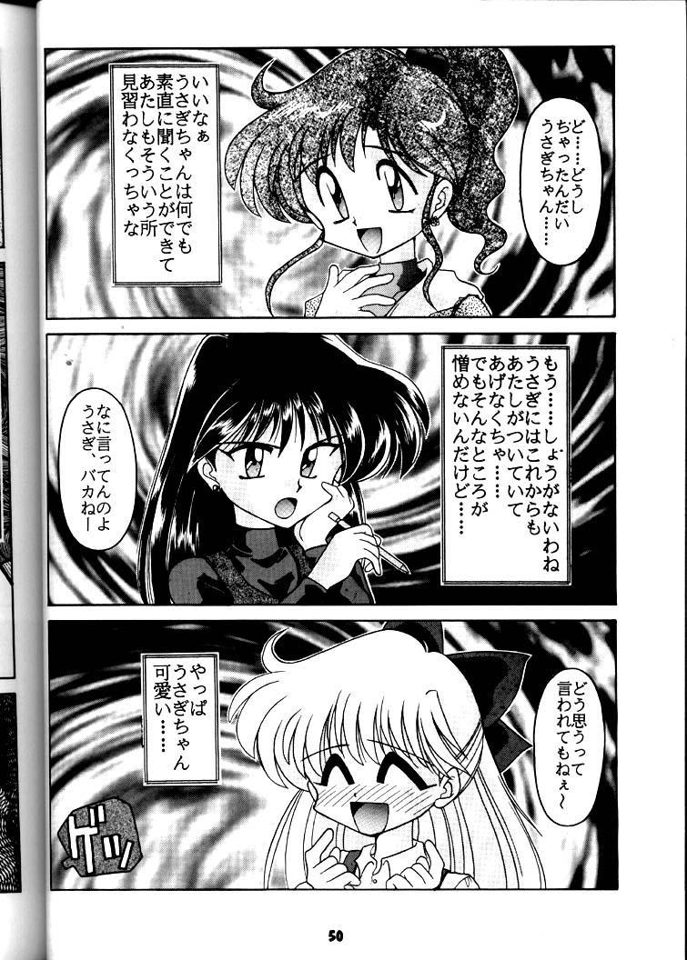 Yamainu Volume.3 48