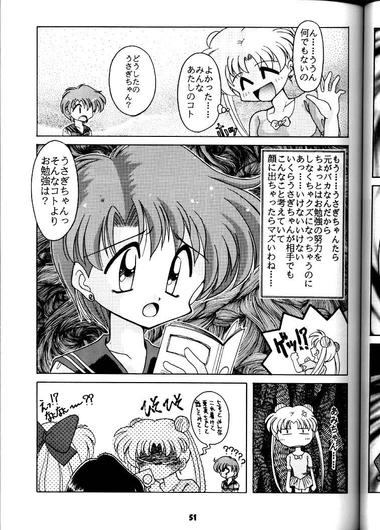 Yamainu Volume.3 49