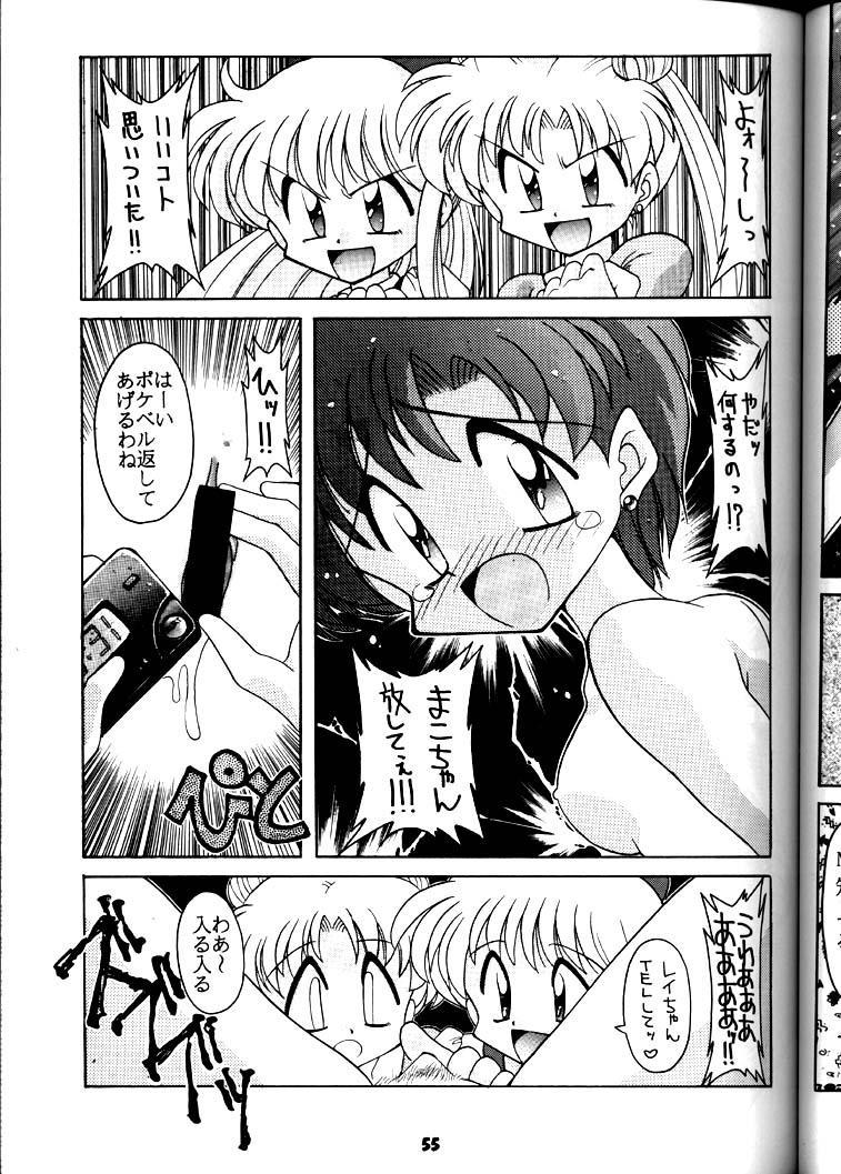 Yamainu Volume.3 53