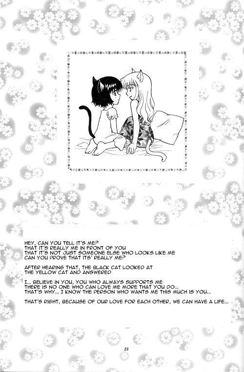 Kuronekotachi no Kyoujitsu | Holiday of the Black Cat 21