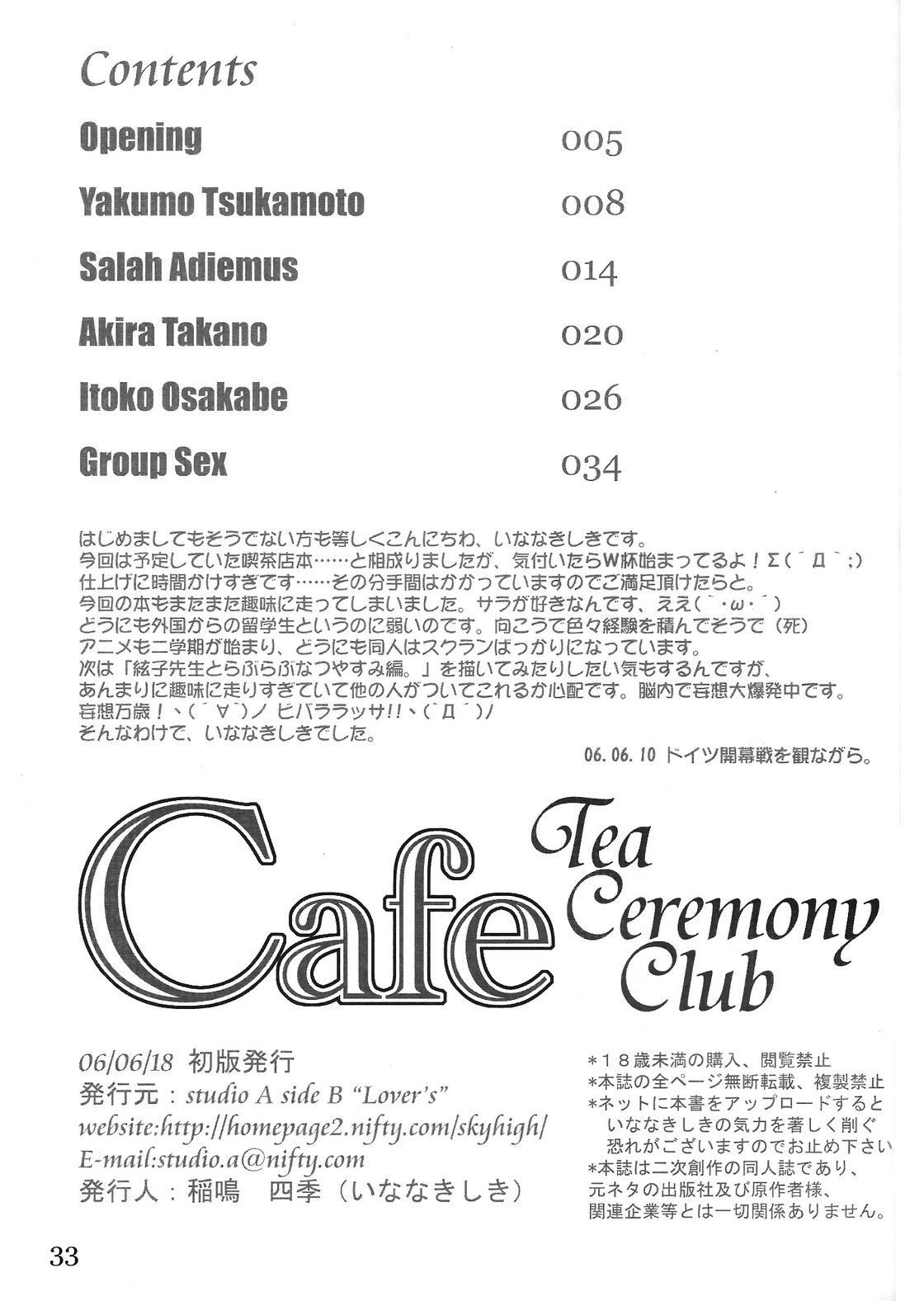 Cafe Tea Ceremony Club 31