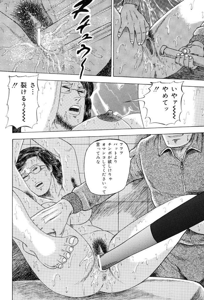 Jukujo Kinbaku Soukan 149