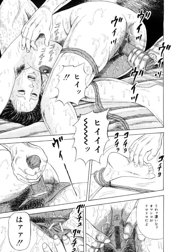 Jukujo Kinbaku Soukan 52