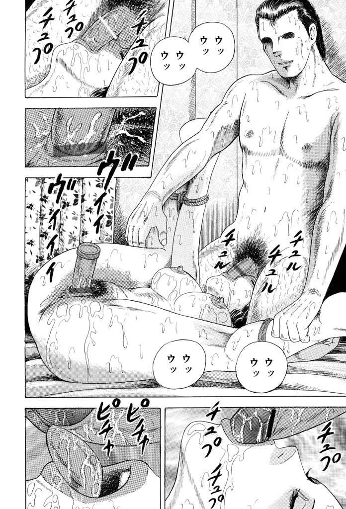 Jukujo Kinbaku Soukan 93