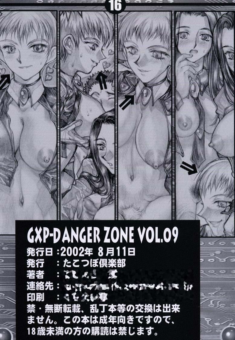 GXP DANGER ZONE 09 14