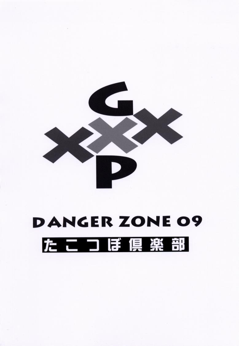 GXP DANGER ZONE 09 15