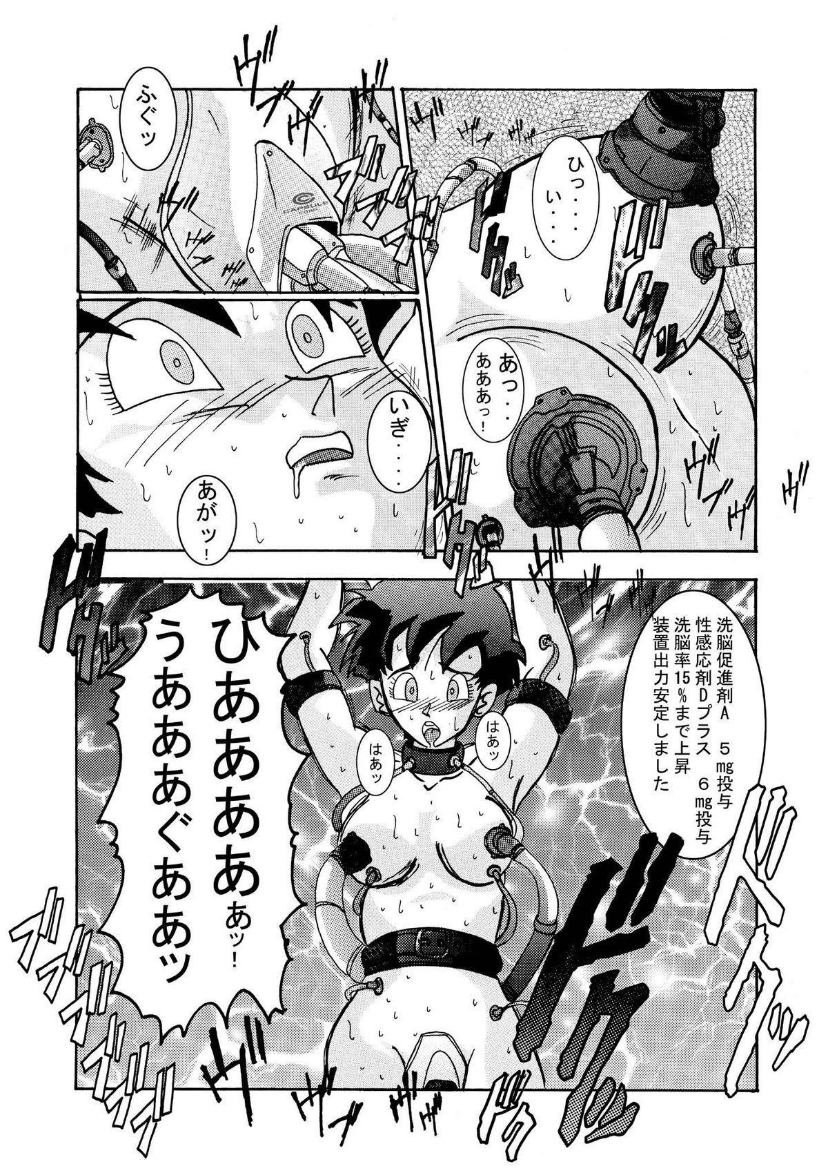 Tanjou!! Aku no Onna Senshi - Videl Sennou Kaizou Keikaku 12