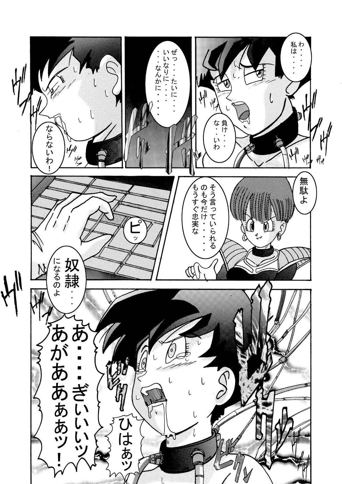 Tanjou!! Aku no Onna Senshi - Videl Sennou Kaizou Keikaku 14