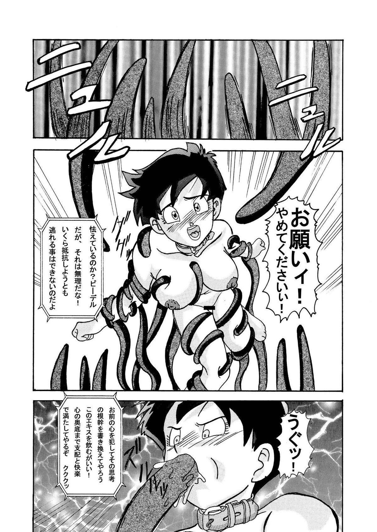 Tanjou!! Aku no Onna Senshi - Videl Sennou Kaizou Keikaku 19