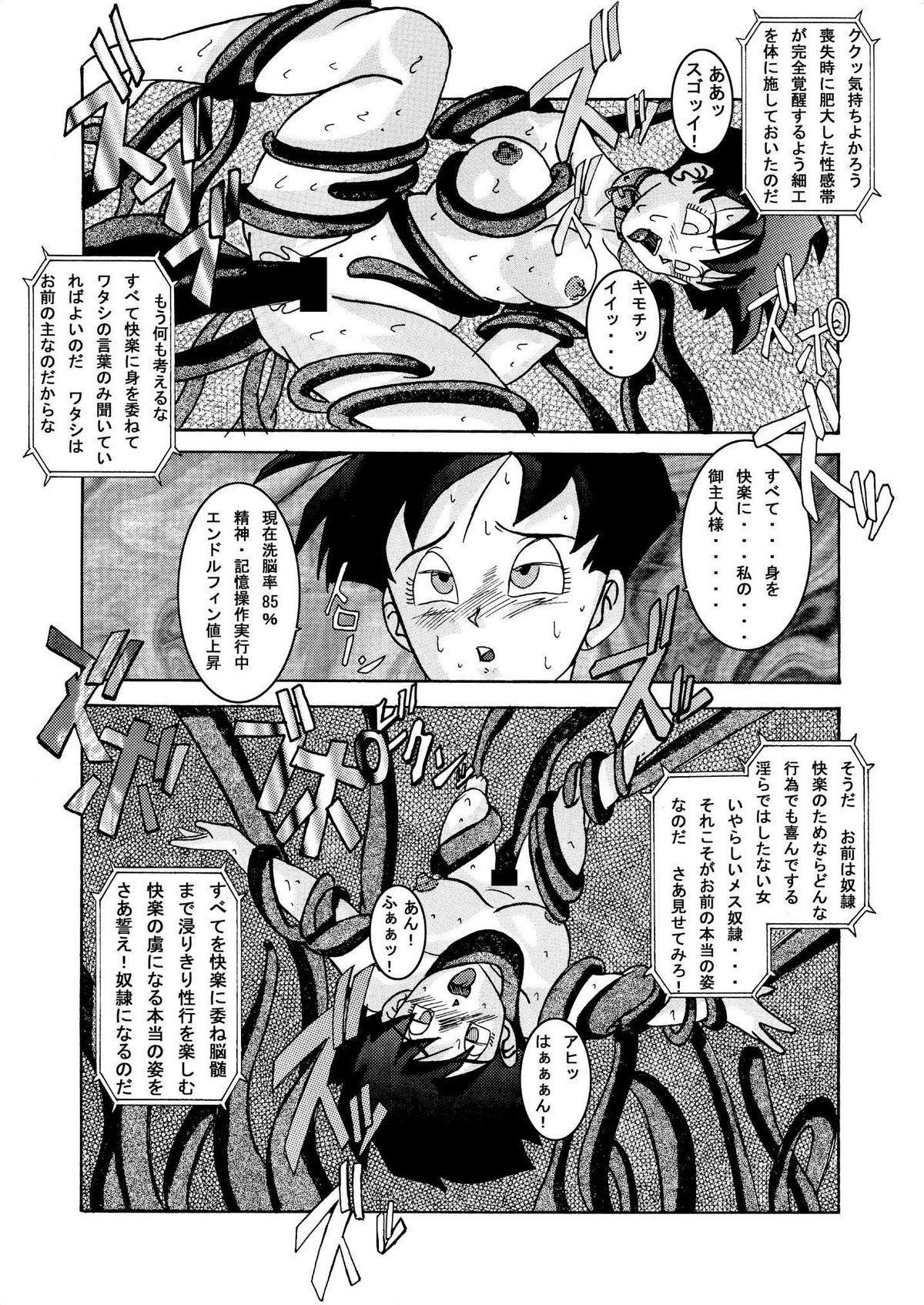 Tanjou!! Aku no Onna Senshi - Videl Sennou Kaizou Keikaku 23