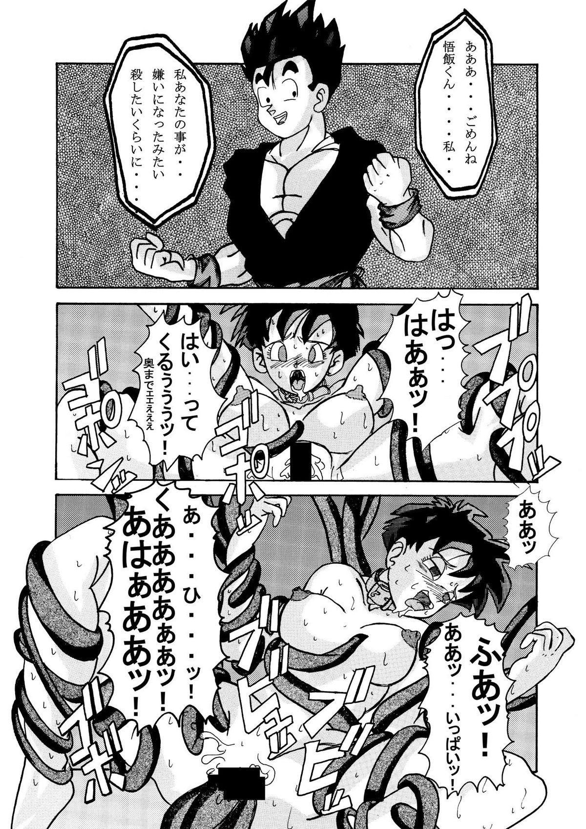 Tanjou!! Aku no Onna Senshi - Videl Sennou Kaizou Keikaku 25