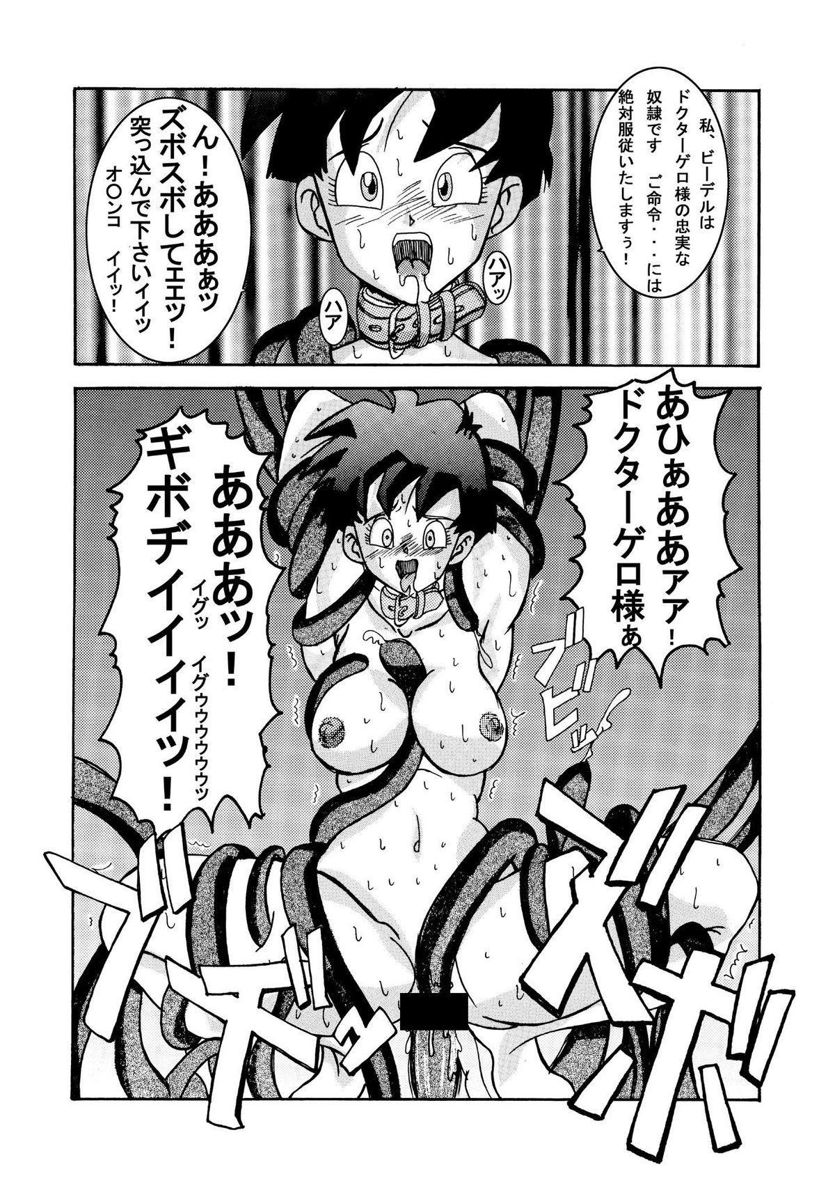 Tanjou!! Aku no Onna Senshi - Videl Sennou Kaizou Keikaku 26