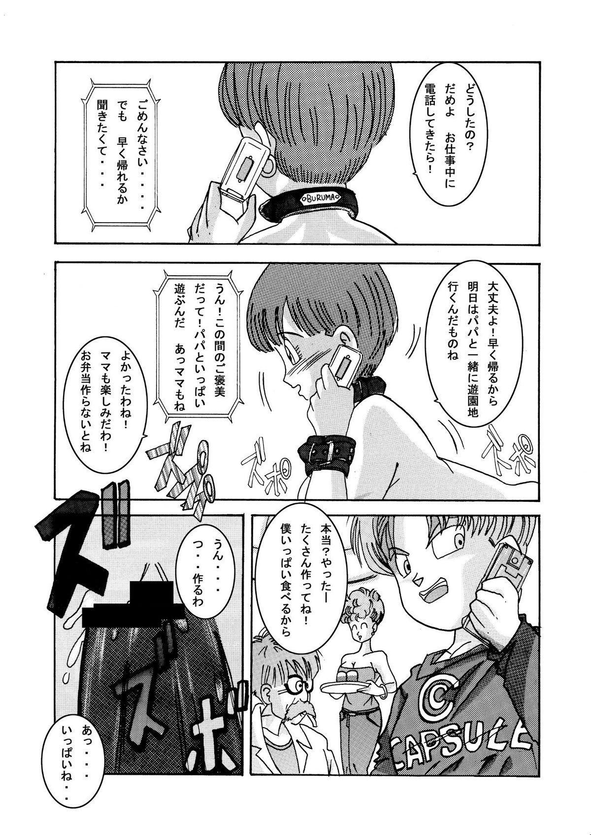 Tanjou!! Aku no Onna Senshi - Videl Sennou Kaizou Keikaku 29