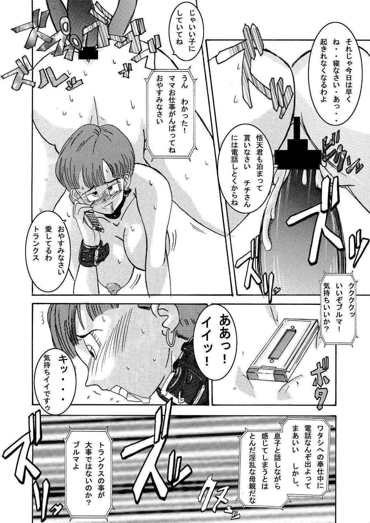 Tanjou!! Aku no Onna Senshi - Videl Sennou Kaizou Keikaku 31