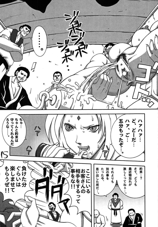 Kunoichi Dynamite DL Ban 13
