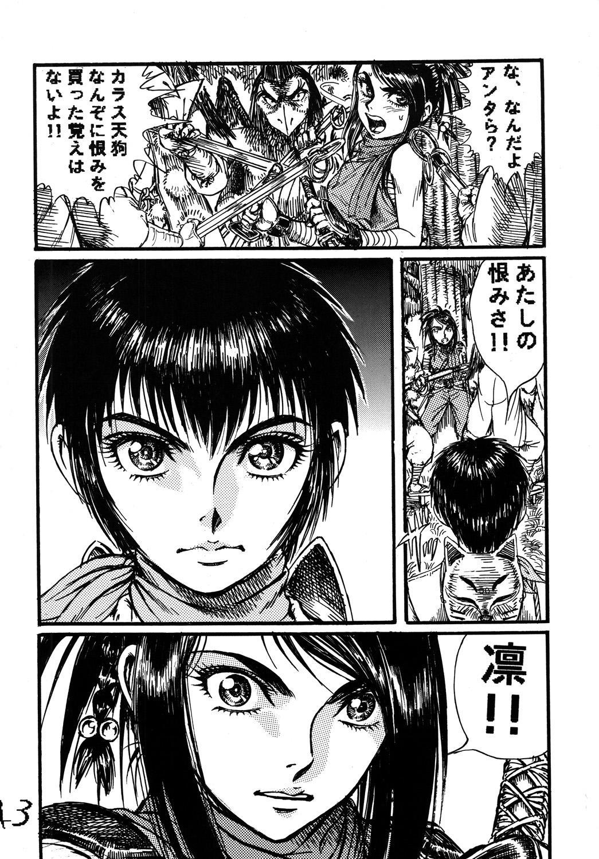 Kunoichi Dynamite DL Ban 41