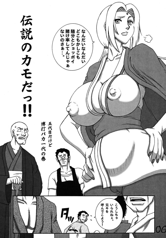 Kunoichi Dynamite DL Ban 4