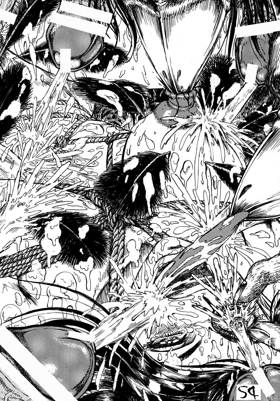 Kunoichi Dynamite DL Ban 52