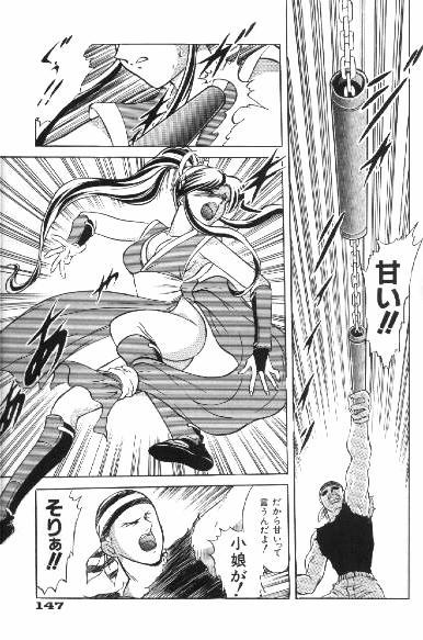 Kakutou Musume Kiki Hyappatsu! 2