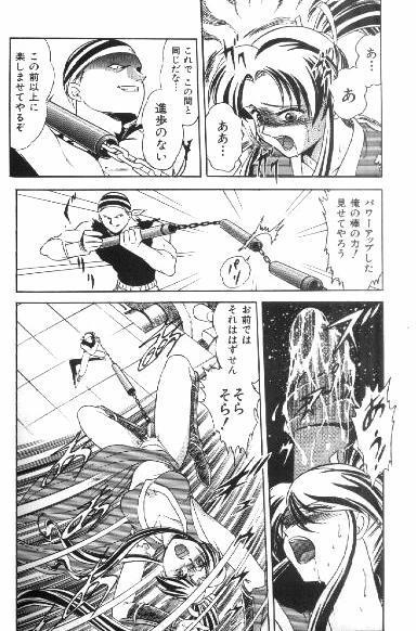 Kakutou Musume Kiki Hyappatsu! 5