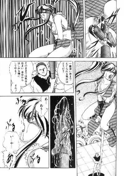 Kakutou Musume Kiki Hyappatsu! 6