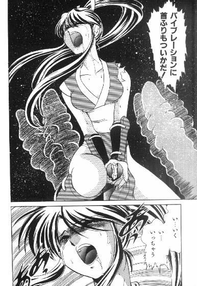 Kakutou Musume Kiki Hyappatsu! 7