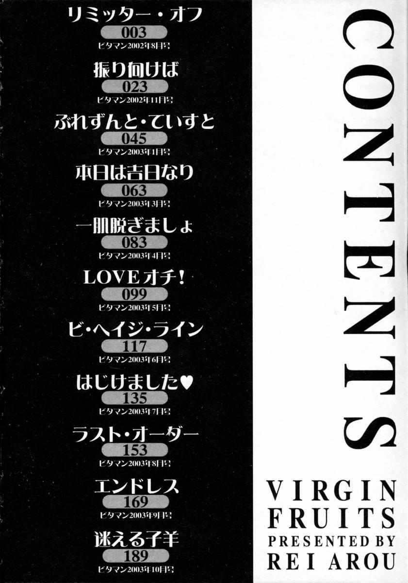 Virgin Fruits 5