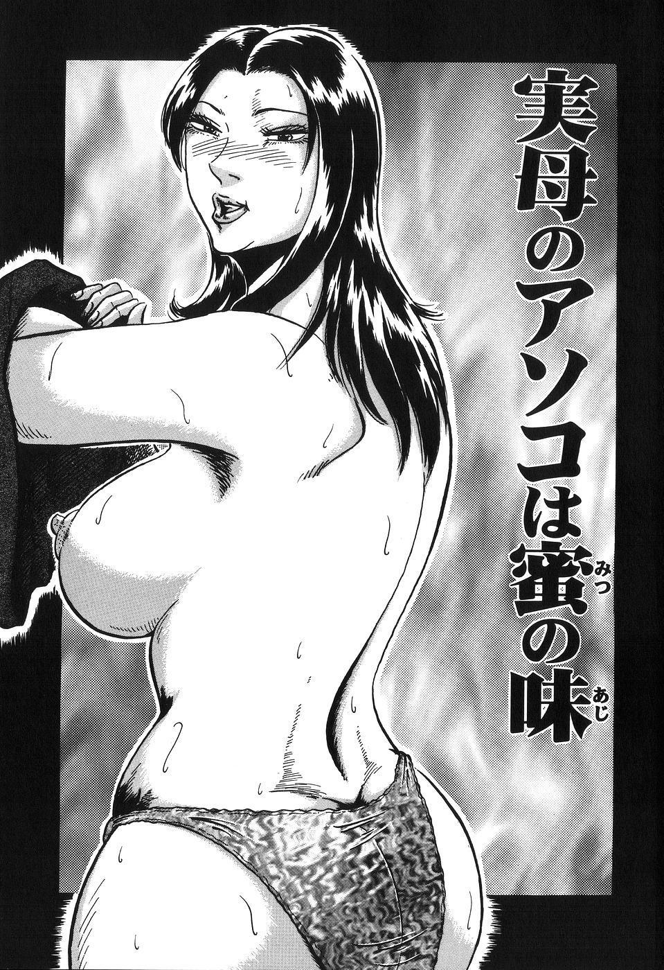 Jukubo Soukan Yosoji no Tawamure 118