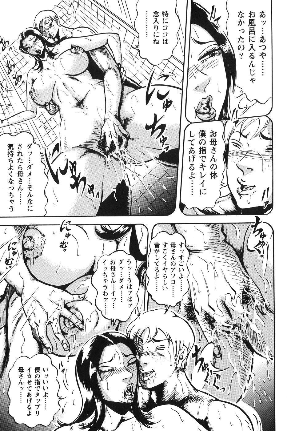 Jukubo Soukan Yosoji no Tawamure 122