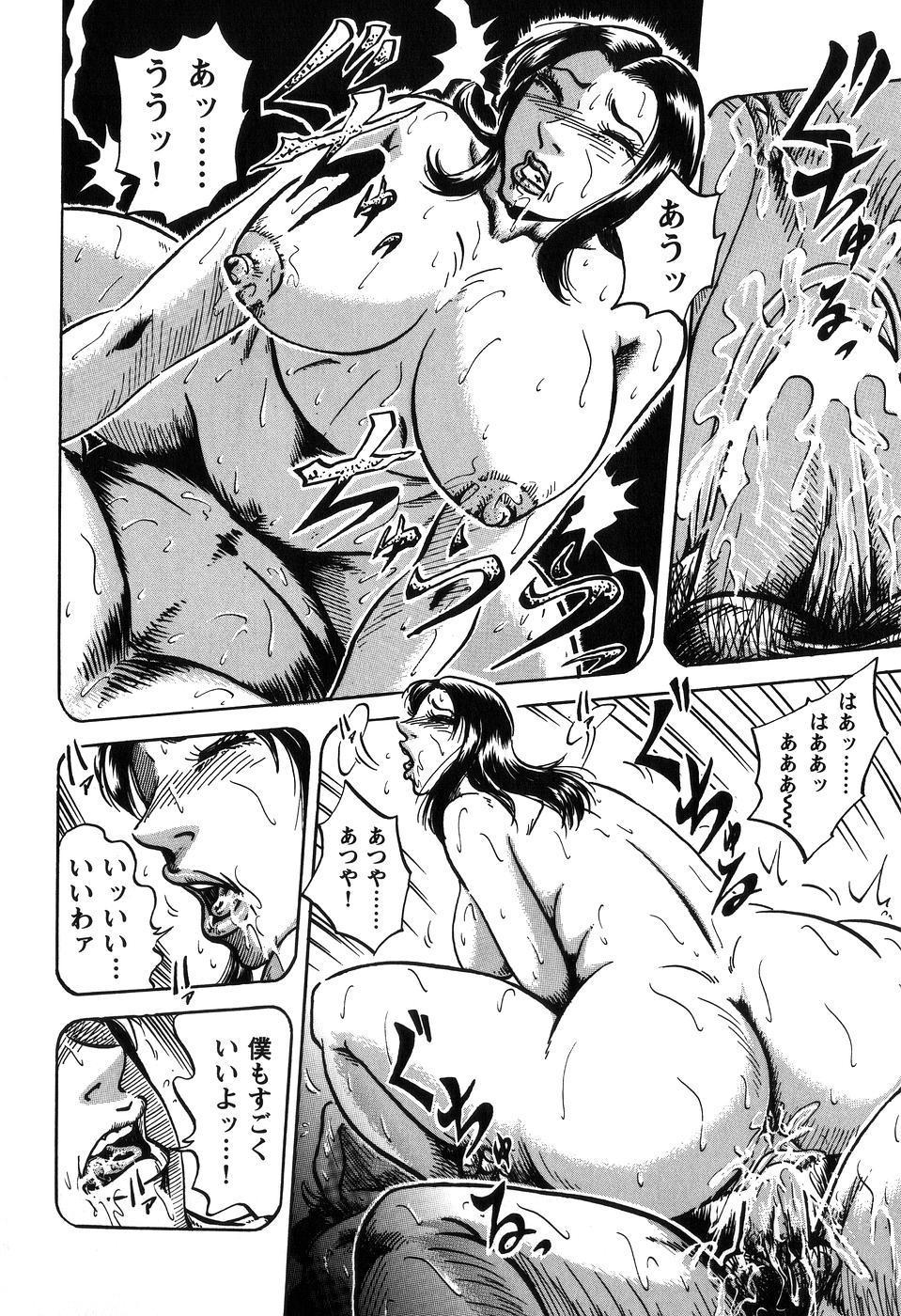 Jukubo Soukan Yosoji no Tawamure 127