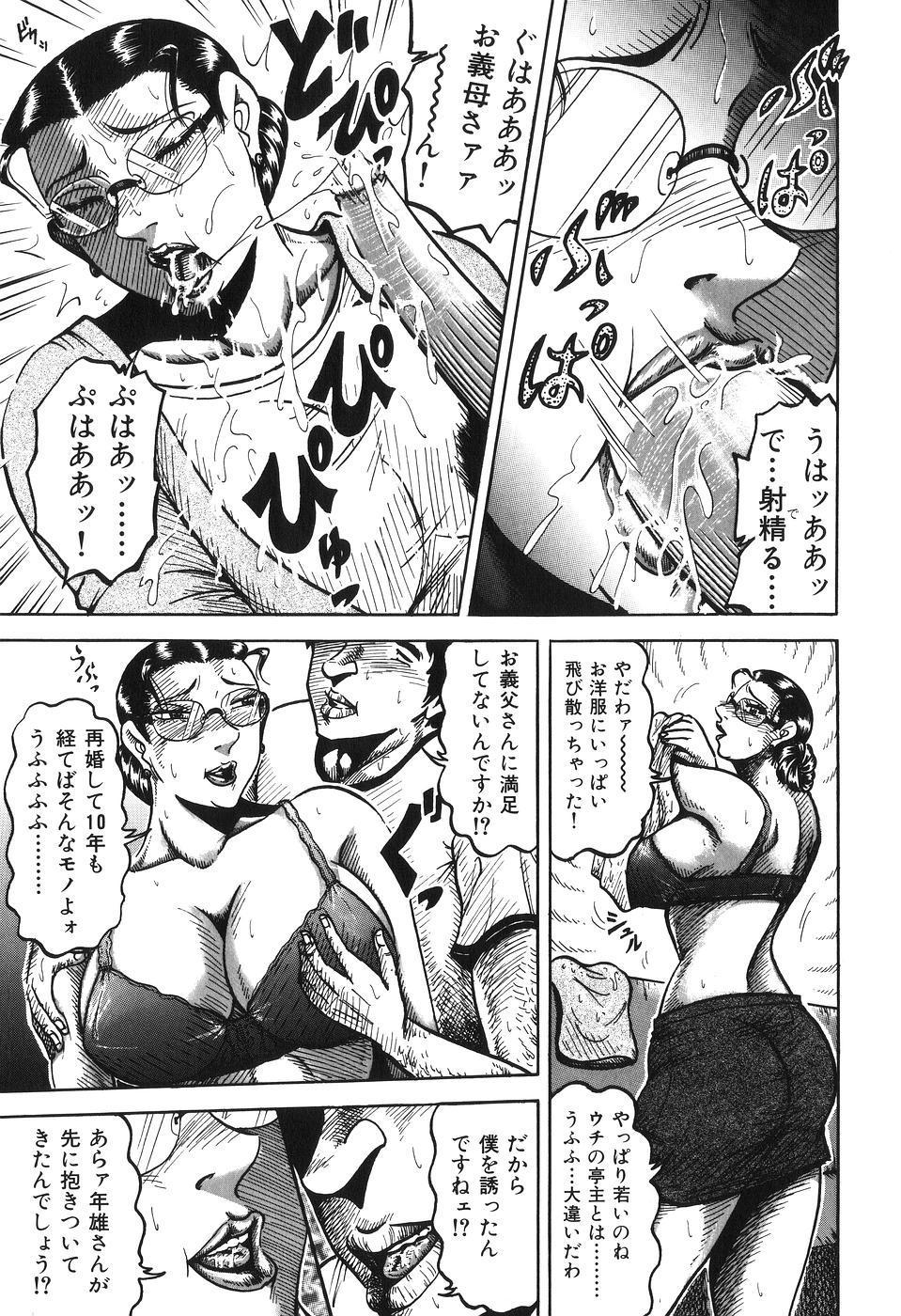 Jukubo Soukan Yosoji no Tawamure 140