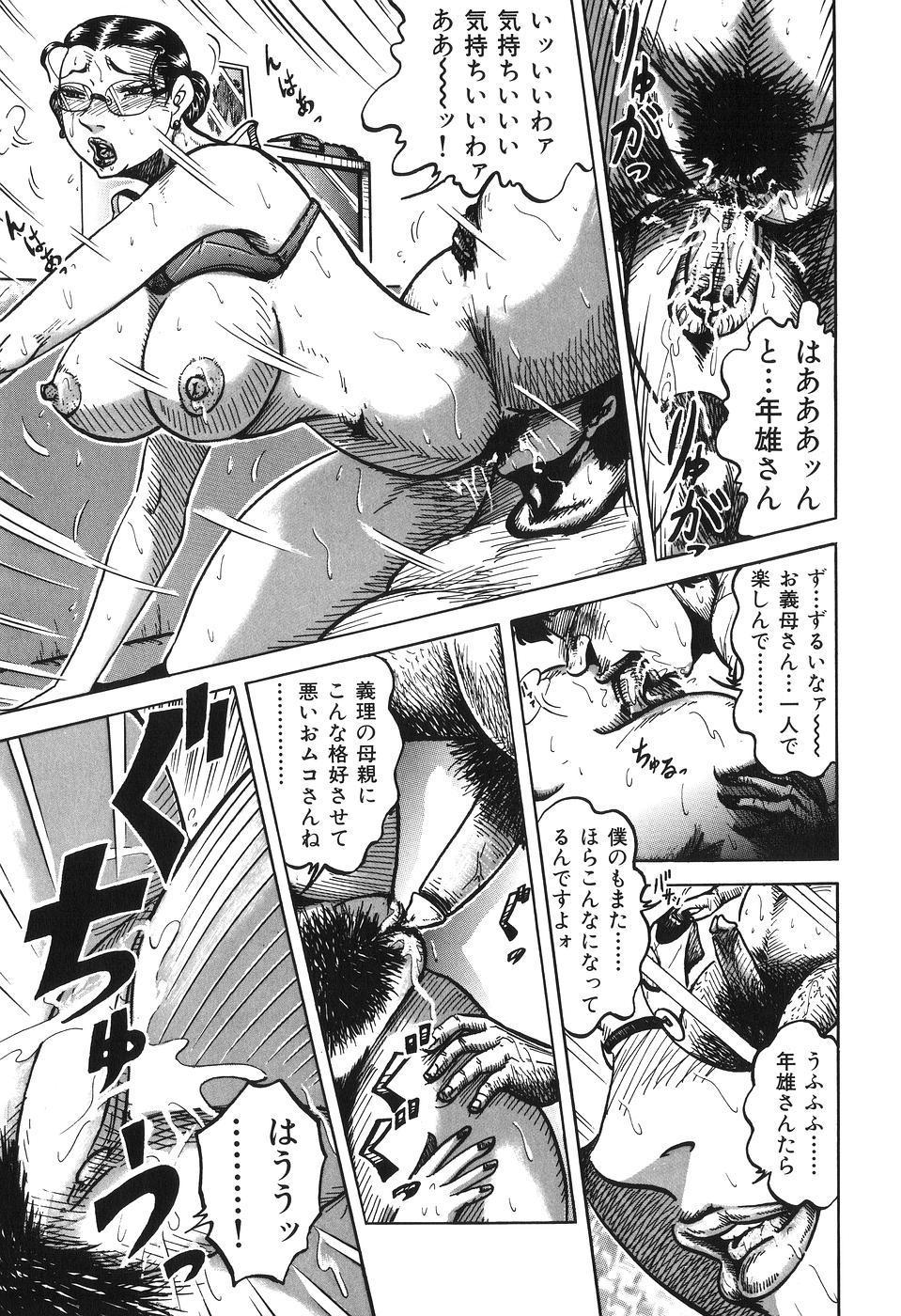 Jukubo Soukan Yosoji no Tawamure 142