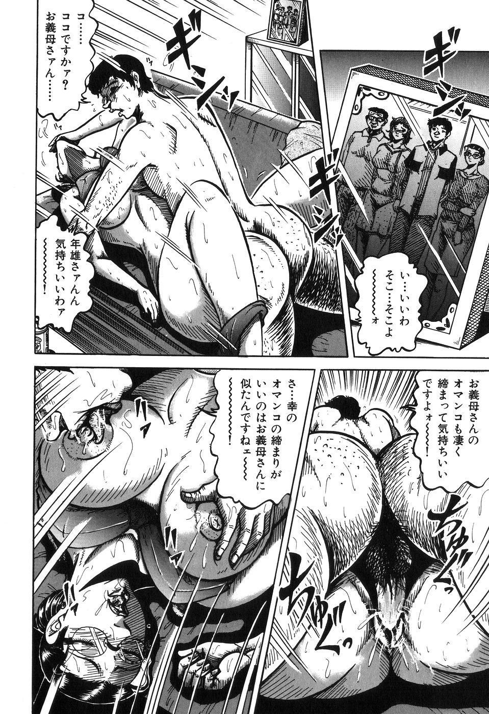 Jukubo Soukan Yosoji no Tawamure 143