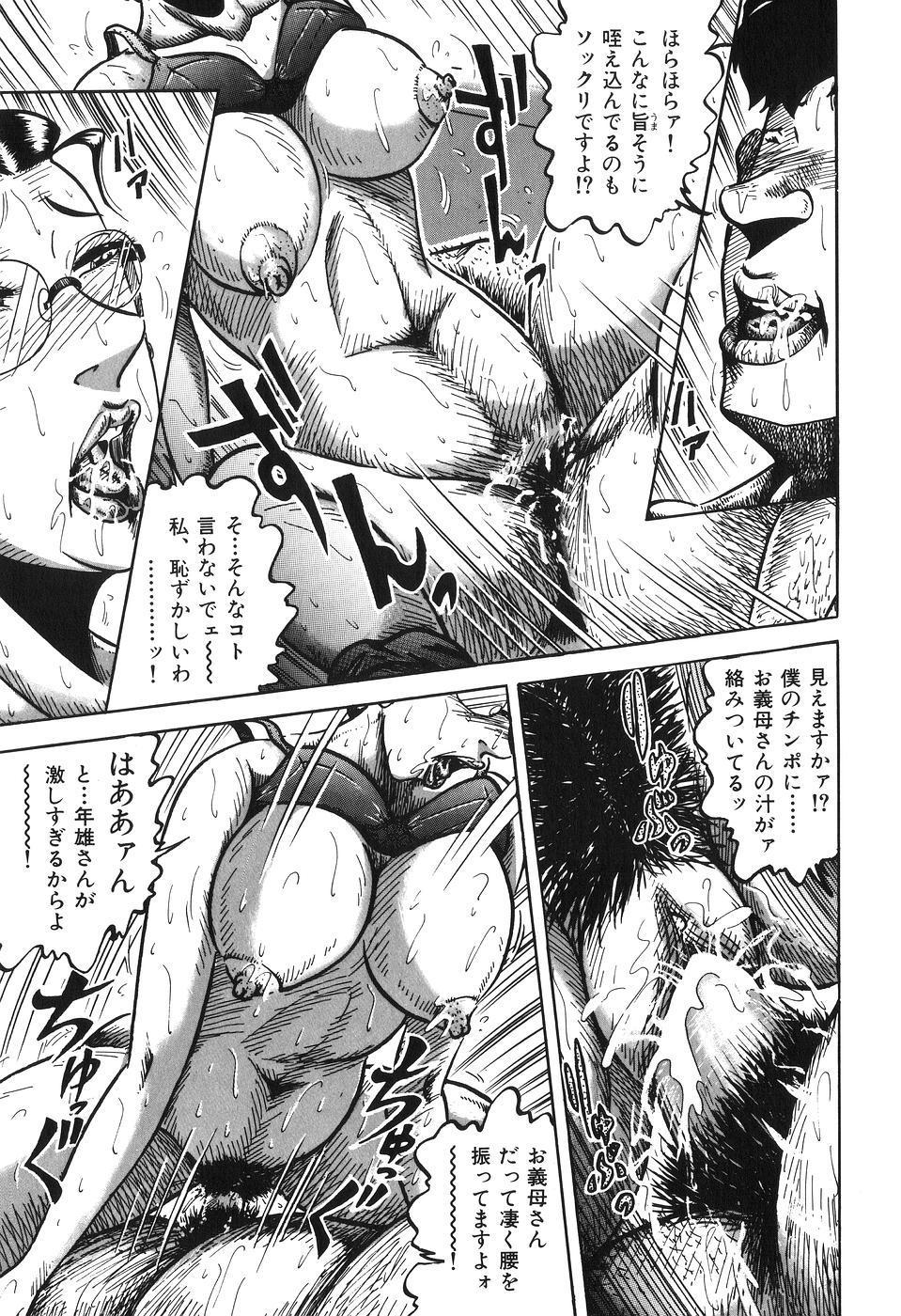 Jukubo Soukan Yosoji no Tawamure 144