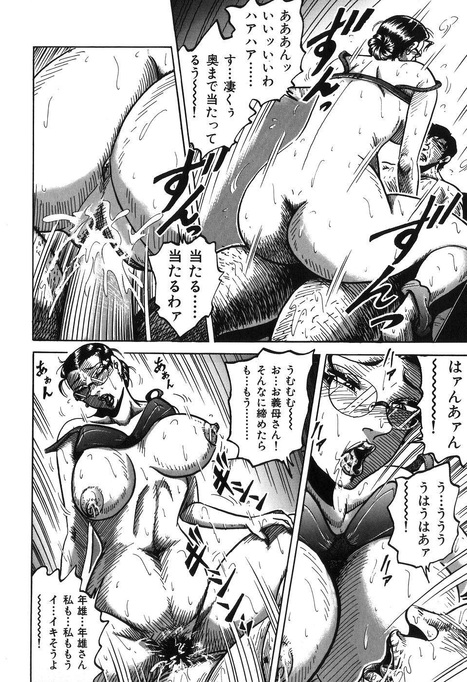 Jukubo Soukan Yosoji no Tawamure 145