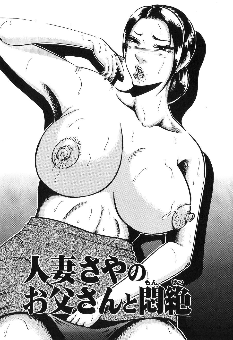 Jukubo Soukan Yosoji no Tawamure 150